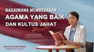 Film Rohani Kristen Terbaru - TERLEPAS DARI JERAT(6)Mengapa Partai Komunis Tiongkok Menganiaya Gereja Tuhan Yang Mahakuasa