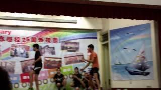 鳳溪廖潤琛25週年開放日跳繩表演