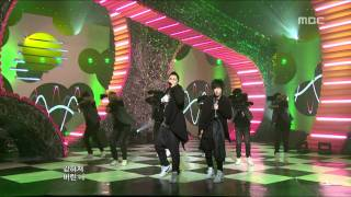 Epik High - Run, 에픽하이 - 런, Music Core 20100313
