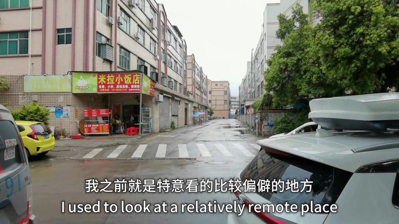 【小粟】三年后重新开始打工生涯,每一次都来广东深圳,希望面试通过
