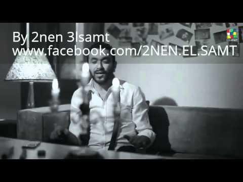 Karim Mohsen - Zai El Naharda | كريم محسن - زي النهاردة