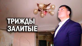Керівництво Фонду капремонту в Курчатове