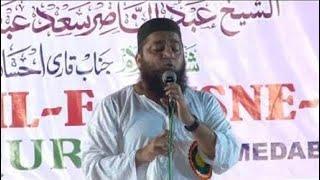 Hazrat fatima R.A ki Wafat ka waqia by Qari ahmed ali shahab falahi❤️|| Emotional Bayan || HD