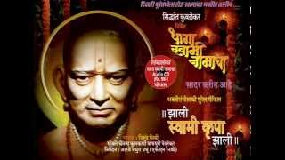 Zali Swami Krupa Zali Promotional Song