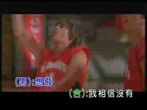 High School musical- Breaking Free (Mandarin)