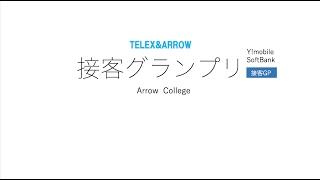 Y!mobile 泉ヶ丘店 米田瑞希さん! SoftBank ビエラ桃谷店 石丸愛さん!...