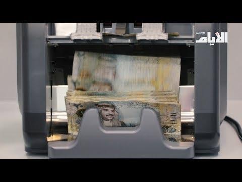 قانون نيابي: دينار لكل عملية تحويل ا?موال  للخارج..  و 10 دينار ا?ذا تجاوز المبلغ 300 دينار