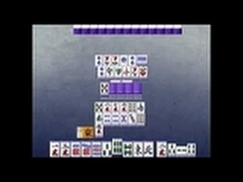The Mahjong Nintendo DS Gameplay - Need to learn mah-jong...