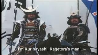 Time Slip 1979 (Trailer)