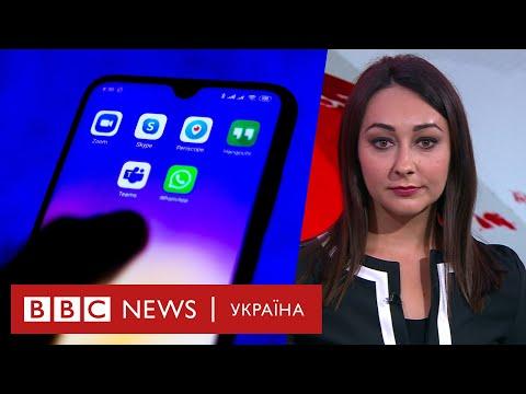 Карантинний додаток: як він працюватиме в Україні? Випуск новин 07.04.2020