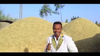 Tadese Mekete  ታደሰ መከተ - Enkwan Aderesen እንኳን አደረሰን  - New Ethiopian Music 2018(Official Video)