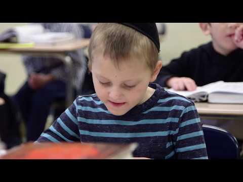 "Yeshiva Orchos Chaim 18th Dinner ""Lamdeinu Orchos Chaim"" Main Presentation"