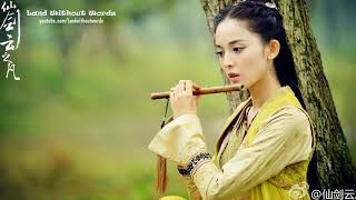 Best Calming Music - Sad Bamboo Flute Chinese Instrumental Music - Relaxing Music for Stress Relief