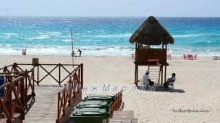 Пляжи Канкуна, Мексика(На видео представлен обзор самых популярных пляжей Канкуна: - Пляж Гавиота Азул - Пляж Дельфинес - Пляж Марл..., 2016-09-20T19:51:24.000Z)