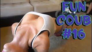 FUN COUB compilation #16 | Подборка лучших приколов №16