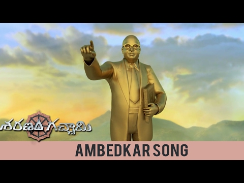 Sharanam Gachami Movie Ambedkar Song |  Navin Sanjay ,Tanishq Tiwari, Posani | TFPC