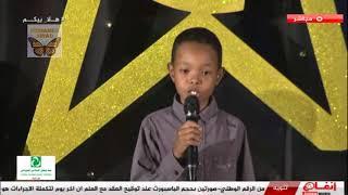 طفل موهوب يتغني للخالدي - لا زمني ابتسم