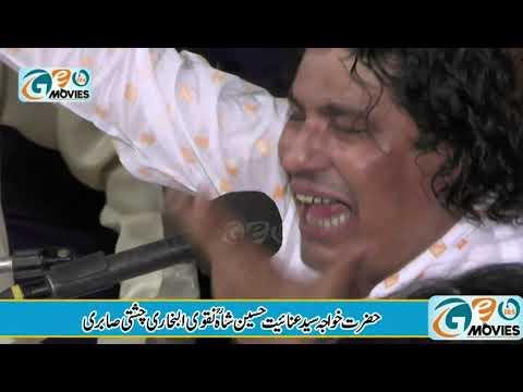 Main Diwani Main Diwani By Faiz Ali Faiz Qawal Arif Wala