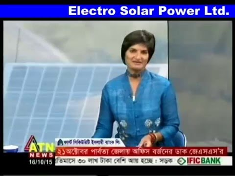 Electro Solar Power Ltd