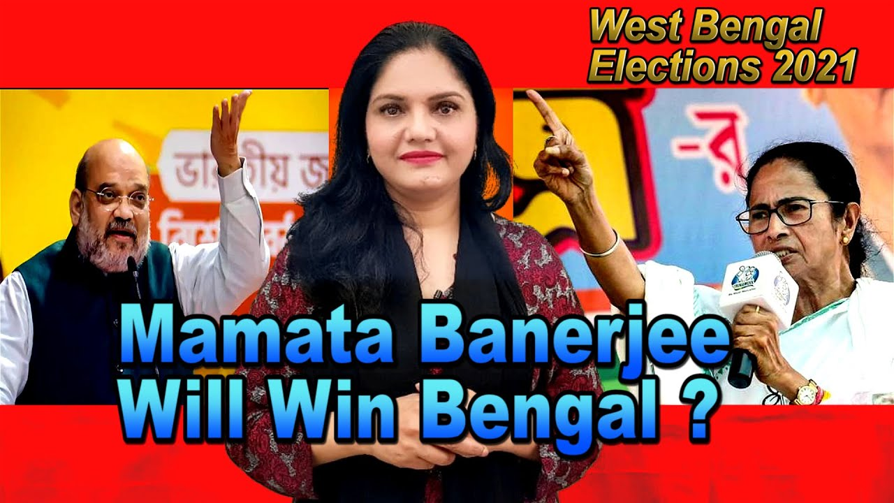 Mamta Banerjee Will Win Bengal Election 2021..?