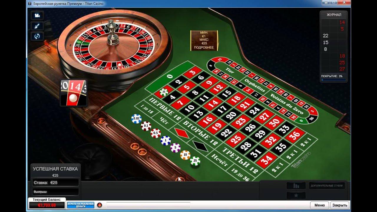 kak-obigrat-kazino-sistema-chernishova
