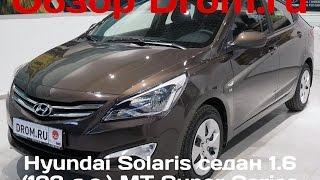 Hyundai Solaris 2017 1.4 (100 л.с.) AT Active Plus - видеообзор