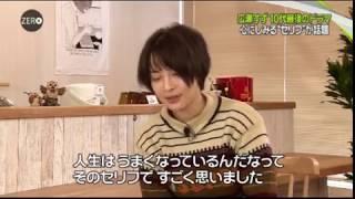 広瀬すずさんがショートへアになって更に可愛く! 映画anoneについて語...