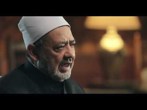 برنامج -الإمام الطيب-..شيخ الأزهر : إجماع الأمة مصدر من مصادر التشريع