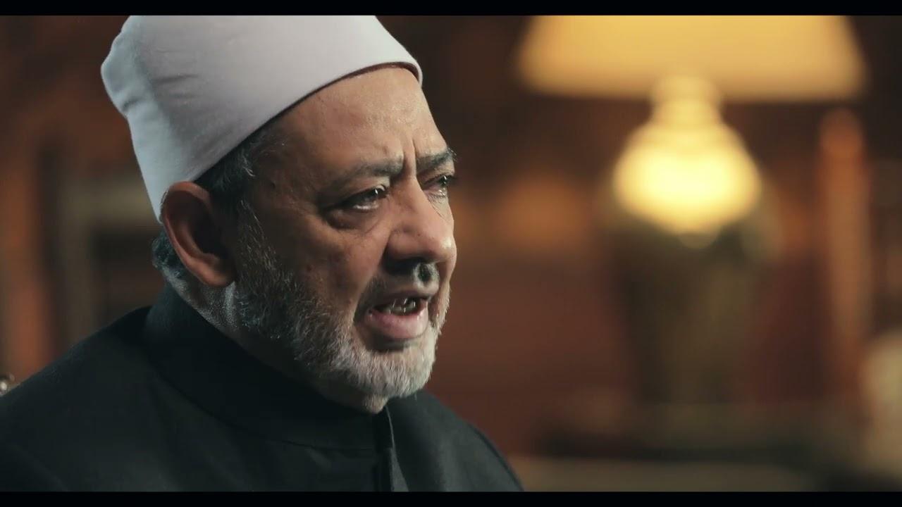 برنامج -الإمام الطيب-..شيخ الأزهر : إجماع الأمة مصدر من مصادر التشريع  - 16:59-2021 / 4 / 14