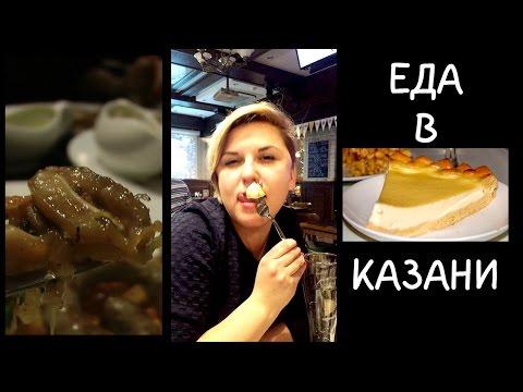 знакомство с татарскими парнями