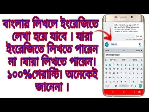 Bangla to English translate book - Myhiton