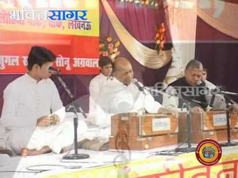 Kab Aaoge Bhajan By Shri Vinod Ji Agarwal Lucknow - U.P