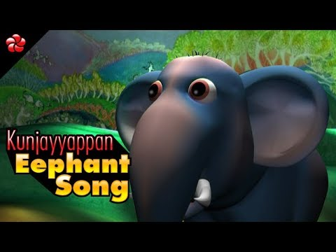 KUNJAYYAPPAN ♥ Manjadi (Manchadi) ★ Malayalam Elephant nursery rhymes for children