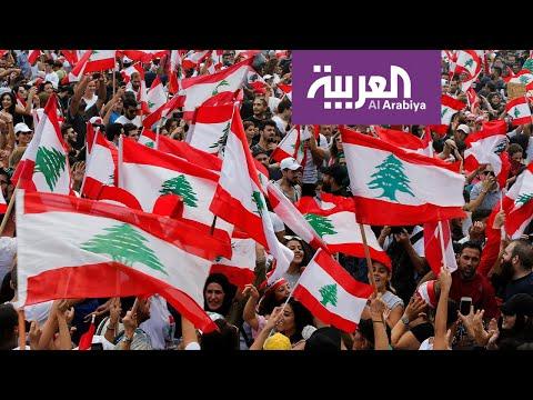 مرايا | ثورة لبنان .. مع مين وضد مين؟  - نشر قبل 2 ساعة