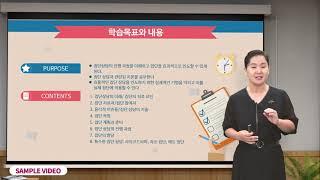월드미션대학교 온라인 상담학 - 집단상담 (송경화 교수…