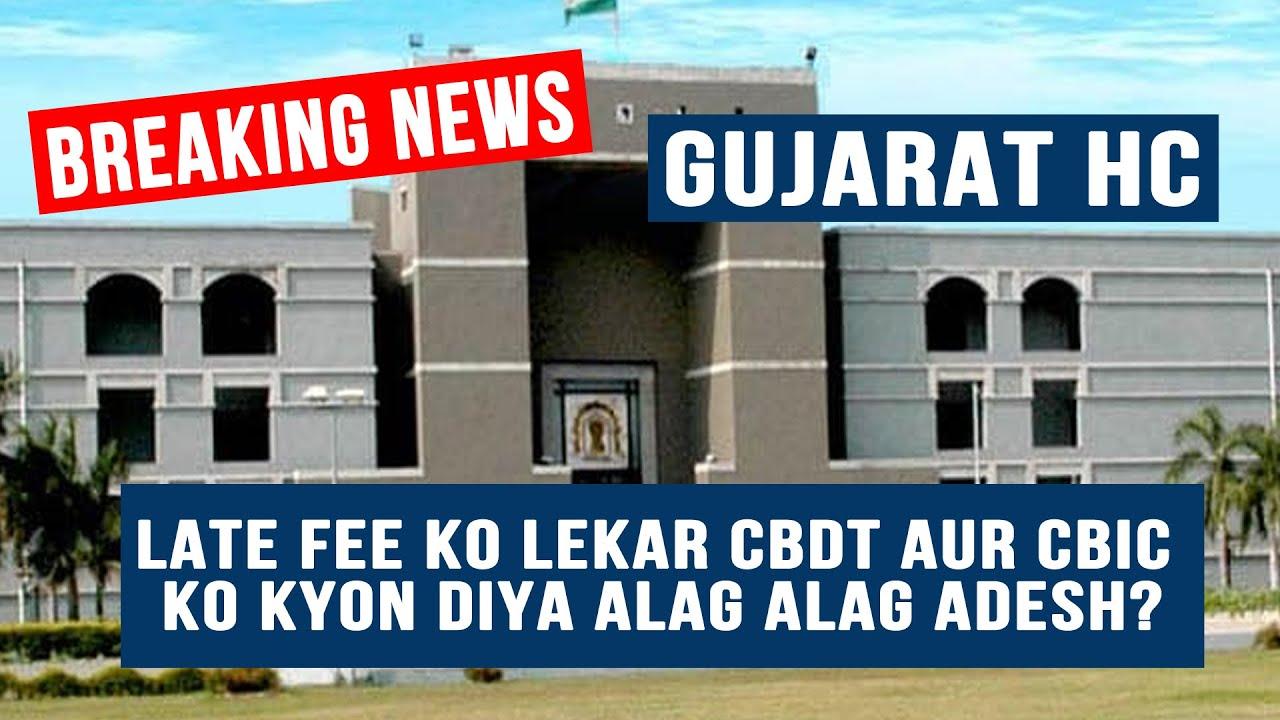IT Due Date Extension | Gujarat HC Ne Late Fee Ko Lekar CBDT Aur CBIC Ko Kyon Diya Alag Alag Adesh?