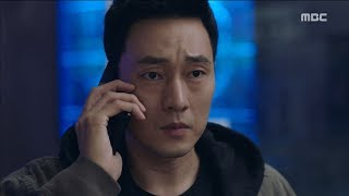 [My Secret Terrius] EP14 Seo Yi-suk appeared on the King's Bag first prize!, 내 뒤에 테리우스20181017