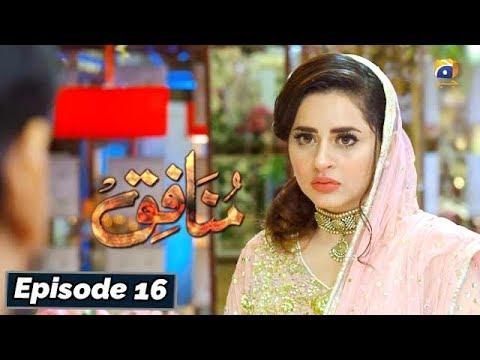 Munafiq - Episode 16 - 17th Feb 2020 - HAR PAL GEO