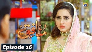 Munafiq - Episode 16 - 17th Feb 2020 - HAR PAL GEO