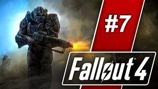 Fallout 4 - Поиски детектива PC, Ultra Settings, 1080p 7