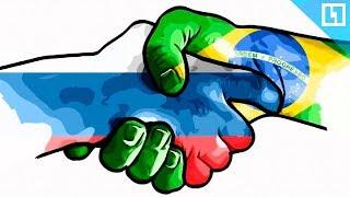 Россия-Бразилия. Болельщики перед матчем