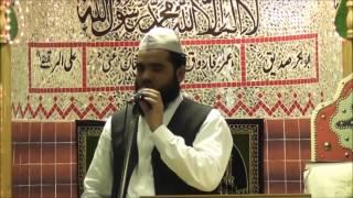 Allama Qari Habib ur Rehman Bilali - Jamia Masjid Noor Tunstall Stoke on Trent