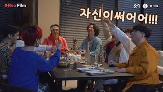 Download SUPER JUNIOR 슈퍼주니어 'House Party' MV Behind Film