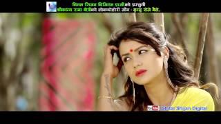 फेरी गायो मान्छे रुवाउने गीत पूर्णकला बि.सी ले||Purnakala bc & Shreekanta Chhetri||ft Sarika Kc