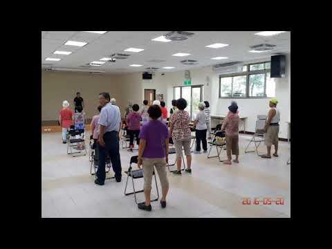 105/05/20華江社區照顧關懷據點活動影片