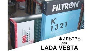 Lada Vesta.  Замена воздушного и салонного фильтров