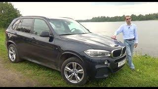 BMW X5 F15 тест драйв: 2016 год дизель