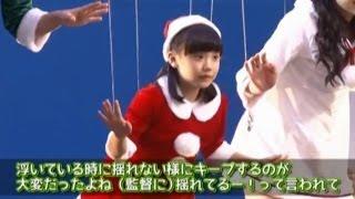出演:芦田愛菜・関根勤・重本ことり(Dream5)・前島亜美(SUPER☆GiRLS)・...