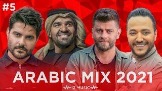 Arabic Mix 2021 I ميكس عربي I #5