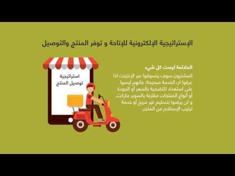 تحميل كتاب سلوة العارفين للإمام الغزالي pdf